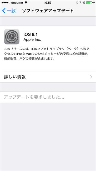 iOS810001