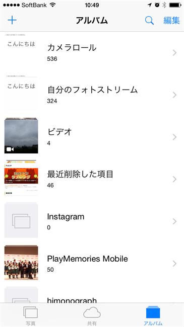 iOS81003