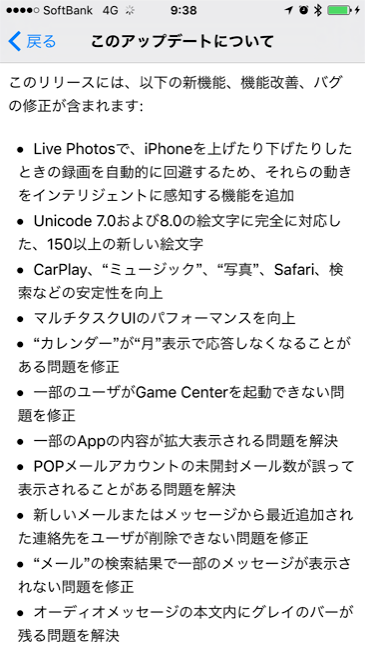 iOS9.1Release_01