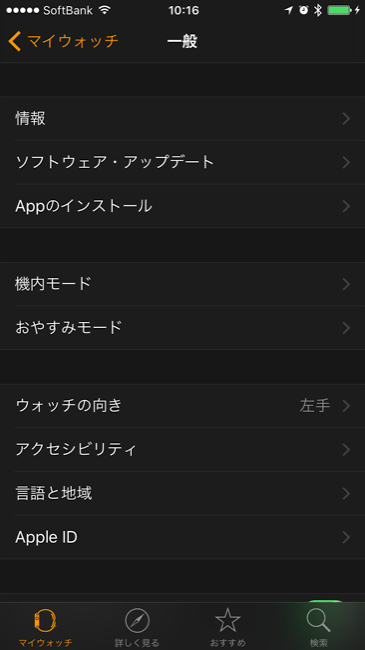iOS9.1Release_03
