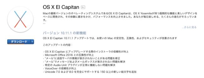iOS9.1Release_06