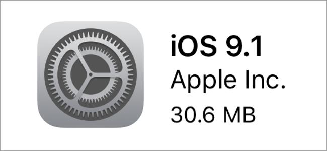 iOS 9.1リリース!大量の新絵文字が追加されたぞ!Apple WatchとMacも同時アップデート!
