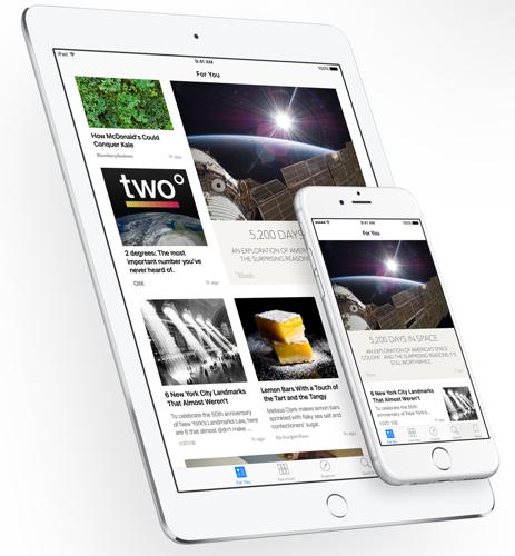 iOS9news