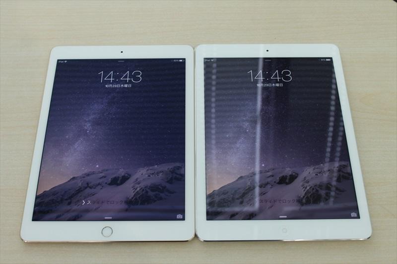 iPad Air 2 display (3)