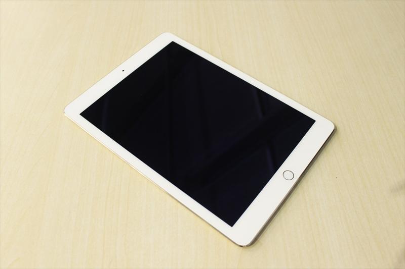 iPad Air 2 open (1)