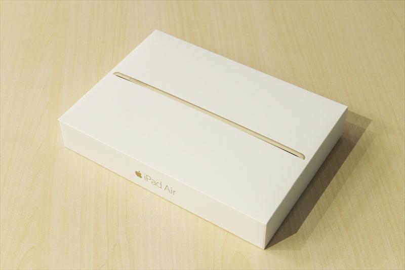 iPad Air 2 open (12)