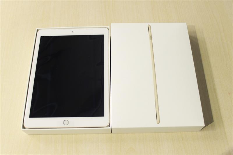 iPad Air 2 open (13)