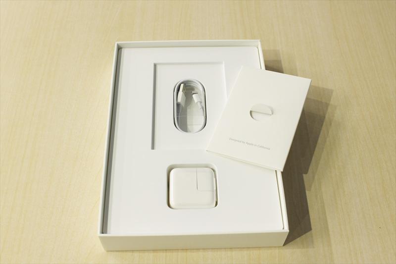 iPad Air 2 open (14)