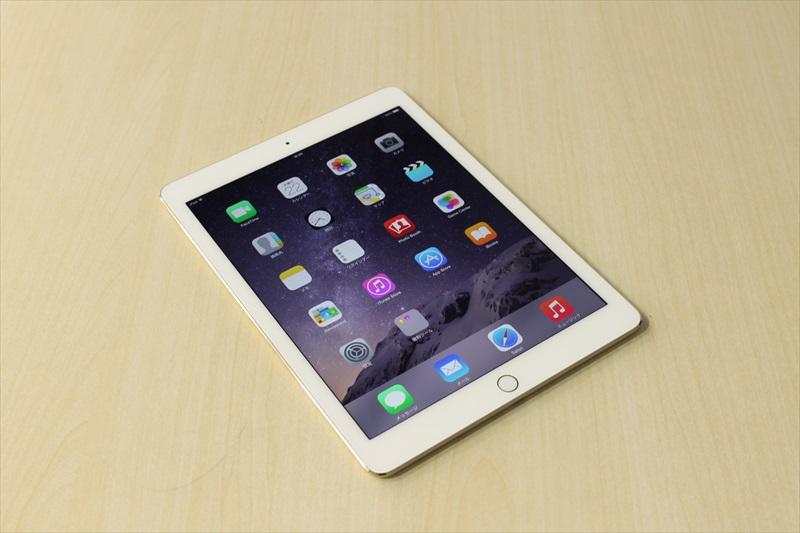 iPad Air 2 open (15)