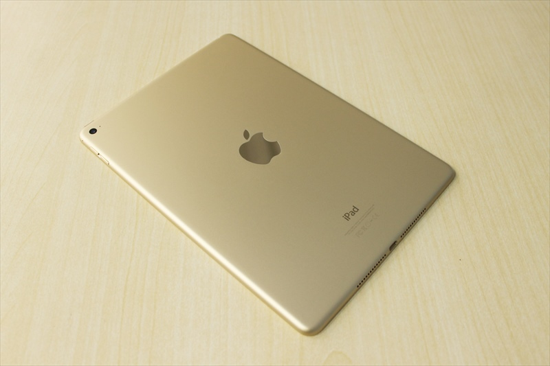 iPad Air 2 open (2)