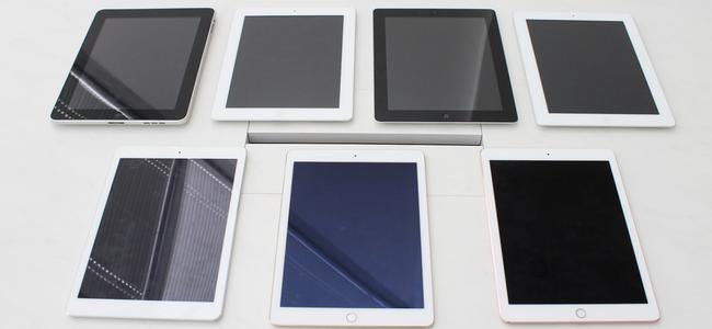 どれがどれだか分かる?9.7インチのiPadシリーズ全てを見た目一発で見分けるポイント。確実に判別できる簡単フローチャート付き!
