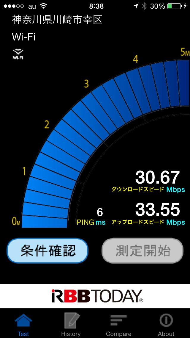 iPhone 5s wifi