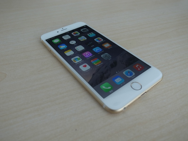 iPhone 6 Plus Gold17