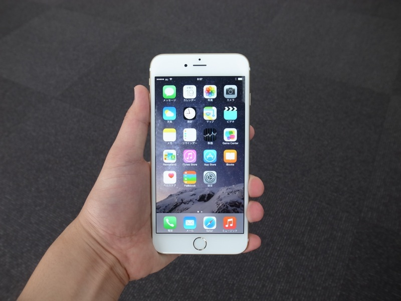 iPhone 6 Plus Gold21