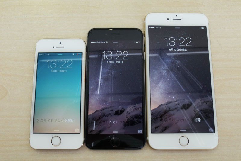 iPhone 6 compare12