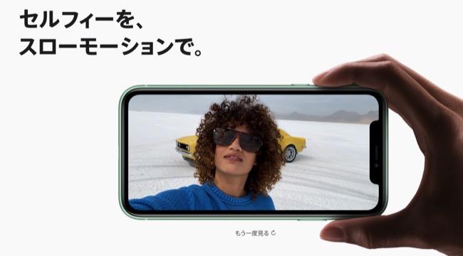 iPhone11_05