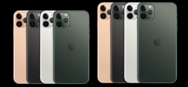 「iPhone 11 Pro」「iPhone 11 Pro Max」が正式に発表!Apple初のトリプルカメラを搭載。ディスプレイやCPUも順当に進化した上位モデル
