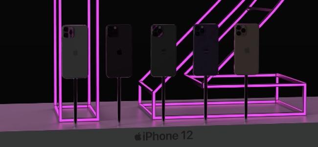 iPhone 12はUSB-Cを採用せず、引き続きLightningポートを採用か。AppleはUSB-C移行よりも先にポートレス化を目指す可能性