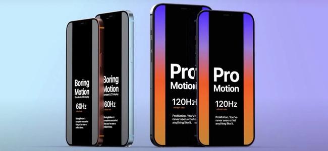 iPhone 12 Proは120Hzのリフレッシュレートに対応、バッテリー容量の向上、カメラは望遠が3倍にアップか