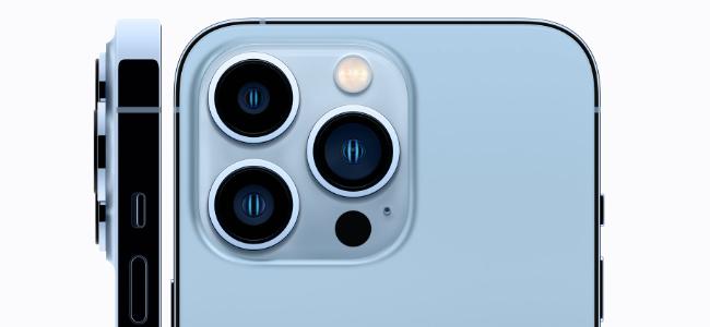 買い or 待ち?今週金曜24日発売!「iPhone 13」シリーズまとめ