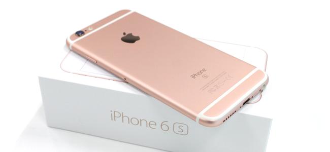 新色ローズゴールドは男性が持っても違和感なし!iPhone 6sを開封!