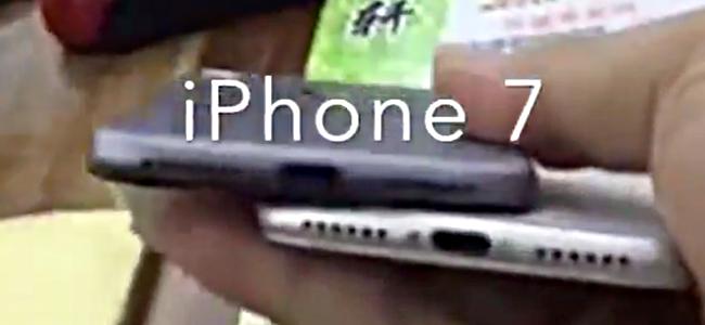 やはりiPhone 7のヘッドフォンはLightning接続!?3.5mm端子の無い本体動画やLightning端子イヤホンの画像が続々公開される