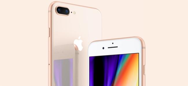 Apple公式サイトでのiPhone 8シリーズ、iPhone 7シリーズの販売価格を引き下げ