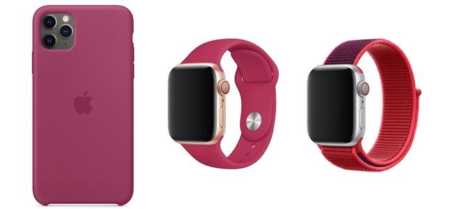 iPhone 11 Proシリーズの公式シリコーンケースとApple Watchスポーツバンドにポメグラネットとベリルなど新色が追加