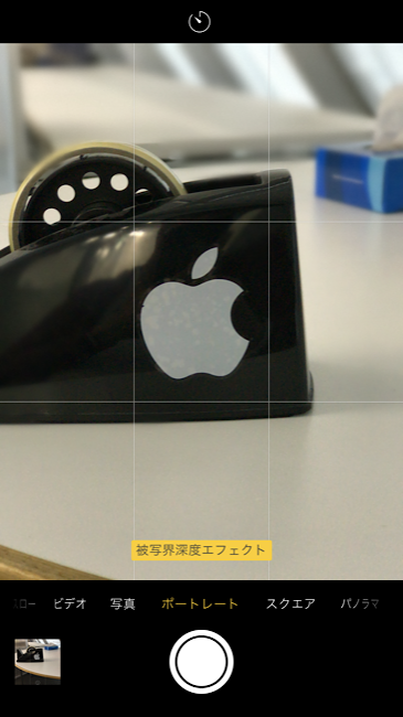 iPhonePortrait01_02