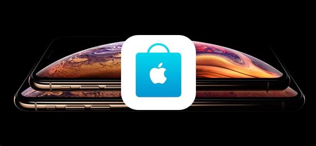 本日9月14日16時1分より「iPhone XS/XS Max」予約開始!最速で完了するためにApple Storeアプリでお気に入りに追加して準備しよう!