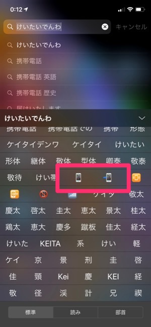 iPhone_01-2