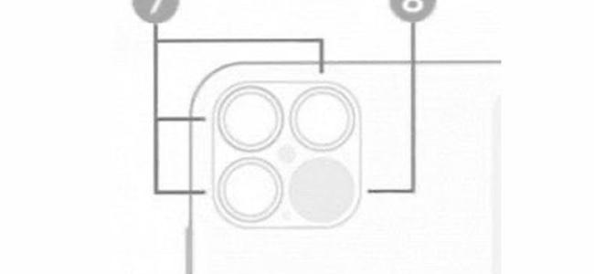 今年のiPhone 12には当然ながらLiDARセンサーが搭載されそう。流出したiOS 14のコードから画像が発見される