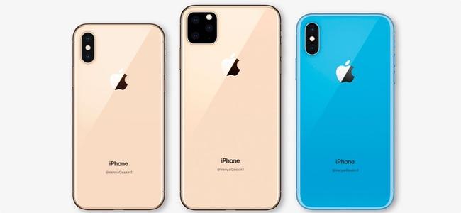 2020年のiPhoneは全て有機ELディスプレイとなり、現行モデルより小さい5.42インチモデルが登場する?