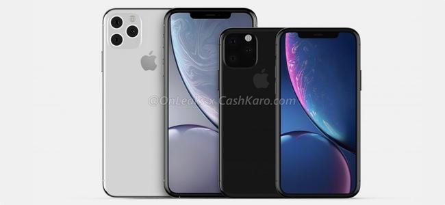 今年発売の次期iPhone、発売日は9月20日(金)が有力?ソフトバンク社長がポロリ