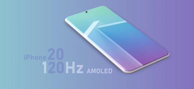 2020年のiPhoneではディスプレイのリフレッシュレートが120Hz対応か