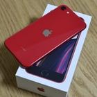 ホームボタンに戻るなら今。「iPhone SE(第2世代)」開封レビュー