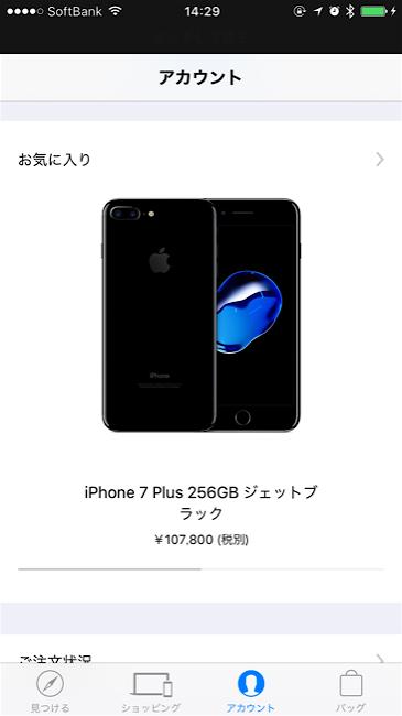 iPhoneyoyaku_08