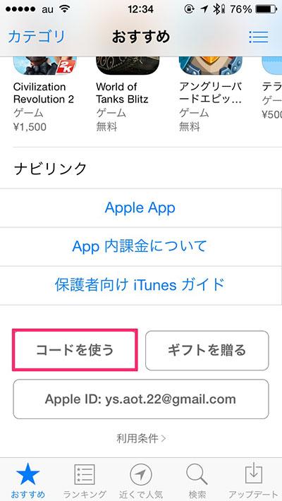 iTunes Pass_01
