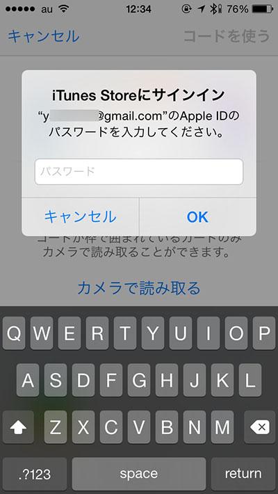 iTunes Pass_02