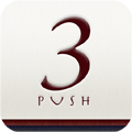本当に大切な3つの事柄を忘れないために。「3push.」