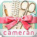 ファッション誌や人気ブランドとコラボしたカメラアプリ「cameran collage」がカワイイ!