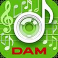 「DAM CAMERA(ダムカメラ)」を使えば、熱唱中のあのコを綺麗にデコれちゃう!