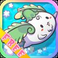 連続ジャンプがクセになる、かわいいアクションゲーム「ふわふわフラッフィ Free」に注目!