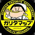 めちゃイケの人気コーナーがアプリに!「ガリタマップ」で今日からアナタもおデブちゃんを目指そう!
