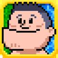 1週間でどれだけ太れるかを競い合え!めちゃイケ公式ゲームアプリ「ガリタ食エスト 全国週間デブエットレース」