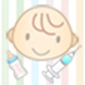 パパっと育児@簡単・安心子育て記録