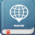 世界13ヶ国語、2000以上の会話文が無料で聞ける神アプリ「世界会話手帳」