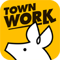 探していた仕事が必ず見つかる!求人アプリの決定版「タウンワーク」