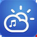 天気が変われば、聴きたい音楽も変わる。音楽プレイヤー「Weatherfy」をご紹介