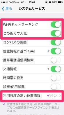 ichijouhou3